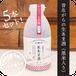 生あま酒(黒米入り5本セット)