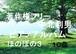 中北利男 ピアノアルバム ほのぼの 3