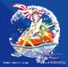 ★NEW★ 天文学的数値をすり抜けて起こることを前提とした奇跡を組み込んだ無謀な未来設計図LP