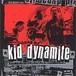 """KID DYNAMITE """"S-T"""" / CD"""