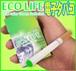 【格安】電子タバコ
