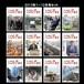 紙版・2013年1~12月号セット