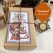 紅茶:Caramel in paper box