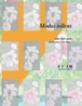 K3403 Modus tollens(Flute/D.KINOSHITA/Score)