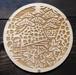 Woody Manhole CoasterⓇ 兵庫県 丹波篠山市 篠山城跡