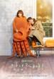 ☆韓国ドラマ☆《こんにちは? 私だよ!》DVD版 全16話 送料無料!