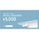 HOTEL VOUCHER|5000