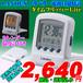 LANDEX トラベラー電波目覚時計 タイムフリッパーLite 新品