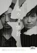【DVD】粛々と運針