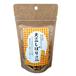 大豆しぼり豆(きな粉味)【甘納豆】
