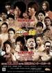 【DVD】DEEP☆KICK28