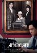 ☆韓国ドラマ☆《シカゴ・タイプライター》Blu-ray版 全16話 送料無料!