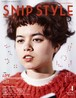 SNIP STYLE 2020年4月号