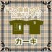 その探偵の名、~エコソン少年の殺人~Tシャツ