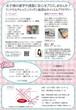 【ワークショップチケット】2018年1月20日(土)11:30~12:00 羽ばたけ!アントレーヌVol.9