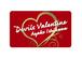 【2月】Devils Valentineピンバッジ
