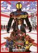 仮面ライダー 555〈ファイズ〉パラダイス・ロスト//爆竜戦隊アバレンジャー DELUXE アバレサマーはキンキン中!