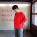 シープフリース  BIGポケットTシャツ  03C24 サイズ2