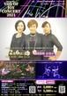 VOX OF JOY コンサート2021~This Way~ 動画配信