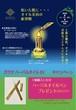 ガラサ(Garasa) ハーバルオイル EX 内容量20ml 3本セット 美容オイル  希少なボタニカルオイルがタップリ10種配合 エステサロン専売商品