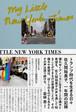 【通常版】『My Little New York Times』