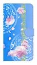 【鏡付き Lサイズ 】Peony Dream 芍薬の夢 スカイブルー 手帳型スマホケース