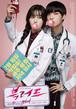☆韓国ドラマ☆《ディア・ブラッド~私の守護天使》DVD版 全20話 送料無料!