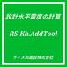 RS-Kh.AddTools ver.1.2