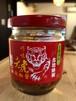 老虎辣椒醬(1瓶)