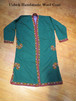 ウズベク ウールチャパン Uzbek  Wool Chapan