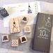【50個限定】 ブラブラおじさんのハンコ /10周年BOX