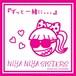 CD『ずっと一緒に…』by  NIYA NIYA SISTERS