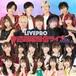 DVD 配信ライブ 2020.5.31