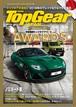 【送料無料】Top Gear JAPAN トップギア・ ジャパン 025