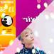 超超応援「ミディアム10000円」