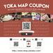 Yoka Map Coupon【繁體中文】