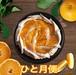tarte4u ひと月便(焼菓子4袋セット)