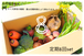 【定期8回分~毎週or隔週~】自然栽培Box Mサイズ【二回目以降の発送代込】