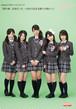 choice? 7thワンマンライブBlu-ray「君の事、好きだった~渋谷で伝える君への思い~」