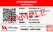 NPMO認定 PJM-A:受験料のみ