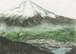 「水彩画ミニアート」富士山と山中湖
