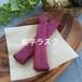 紫芋ラスク