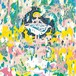 3rd Album「フ ェ ネ ス テ ィ カ」(特典付き)