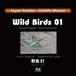 Hyper Booklet - ワイルドライフマニュアル 「野鳥-01」
