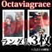 【チェキ・ランダム3枚】Octaviagrace