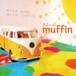 「muffin まふぃん」