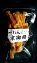 焼き芋スティック 100g
