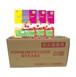 パワーフルーツキャンディ6YEARSケース(20袋入)