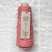 絹のサーカス/CX82 RED-MOKU