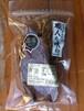 牛肉ジャーキー(ヤオギモ) 職人の味